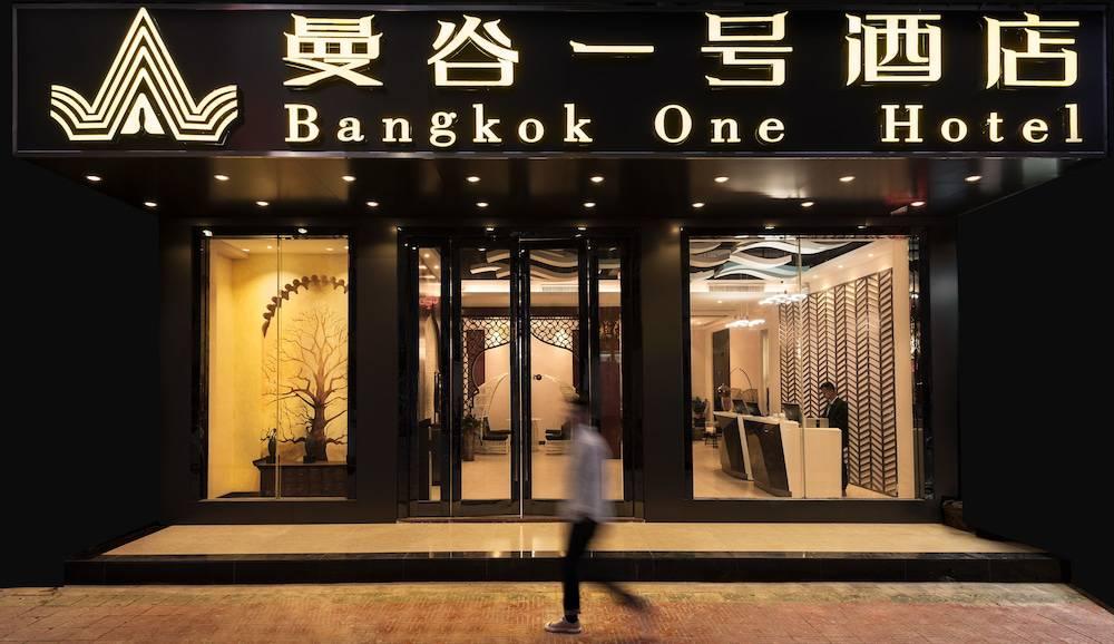 Bangkok one hotel Huizhou